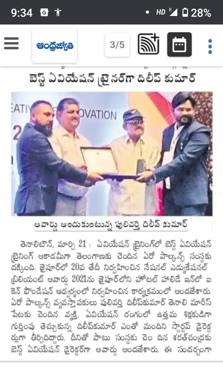 Dileep Kumar Puliwarthi From Aero Falcons _ Jaipur national Awarded Aviation Academy